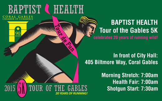 Baptist Health Tour of The Gables 5K
